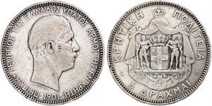 5 Drachma Reino de Grecia (1832-1924) Plata Jorge I de Grecia (1845- 1913)