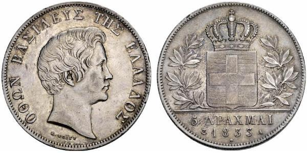 5 Drachma Königreich Griechenland (1832-1924) Silber Otto (Griechenland) (1815 - 1867)
