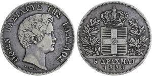 5 Drachma Kingdom of Greece (1832-1924) Silver Otto of Greece (1815 - 1867)