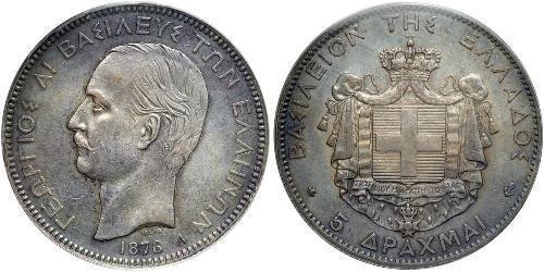 5 Drachma Kingdom of Greece (1832-1924) Silver George I of Greece (1845- 1913)