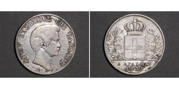 5 Drachma Kingdom of Greece (1832-1924) Silver Otto of Greece (1815 - 1867)