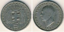 5 Drachma Kingdom of Greece (1944-1973)  Paul of Greece (1901 - 1964)