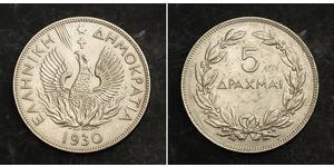 5 Drachma Second Hellenic Republic  (1924 - 1935)