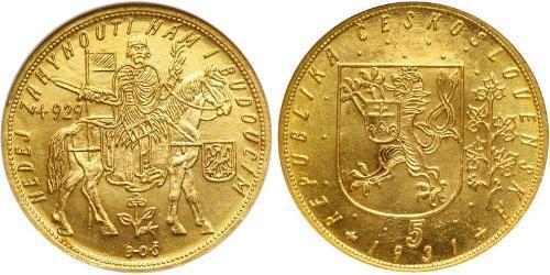 5 Ducat Czechoslovakia (1918-1992) 金