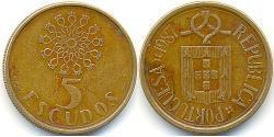 5 Escudo Portogallo (1975 - ) Ottone