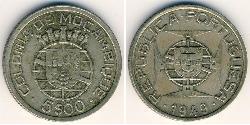 5 Escudo Mozambique Silver