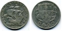 5 Escudo Portuguese Republic - Ditadura Nacional (1926 - 1933) Silver