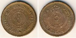 5 Fils Hashemite Kingdom of Jordan (1946 - ) Bronze