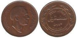 5 Fils Hashemite Kingdom of Jordan (1946 - ) Bronze Hussein of Jordan (1935 -1999)