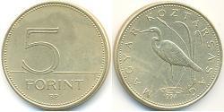 5 Forint Hungría (1989 - ) Latón