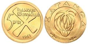 5 Franc Katanga 金