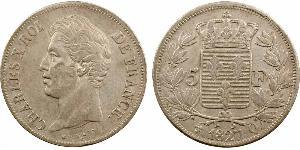 5 Franc 波旁复辟 銀 查理十世 (法兰西) (1757-1836)