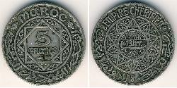 5 Franc Marruecos Aluminio/Plata
