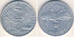 5 Franc Comoros Aluminium
