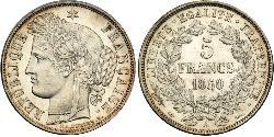 5 Franc Deuxième République (France) (1848-1852) Argent