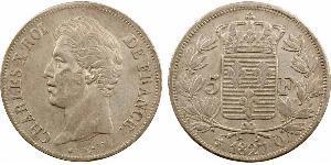 5 Franc Kingdom of France (1815-1830) Argent Charles X de France (1757-1836)