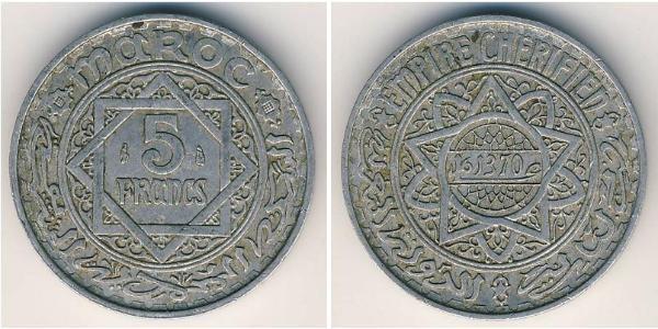 5 Franc Maroc Argent/Aluminium