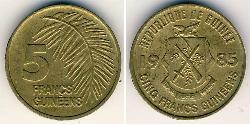 5 Franc Republic of Guinea Brass