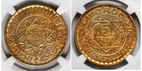 5 Franc Marokko Bronze/Aluminium