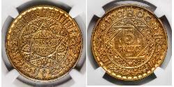 5 Franc Morocco Bronze/Aluminium