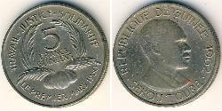 5 Franc Republic of Guinea Copper/Nickel