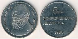 5 Franc Switzerland Copper/Nickel
