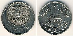 5 Franc Tunisia Copper/Nickel