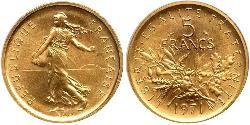 5 Franc French Fifth Republic (1958 - ) Gold