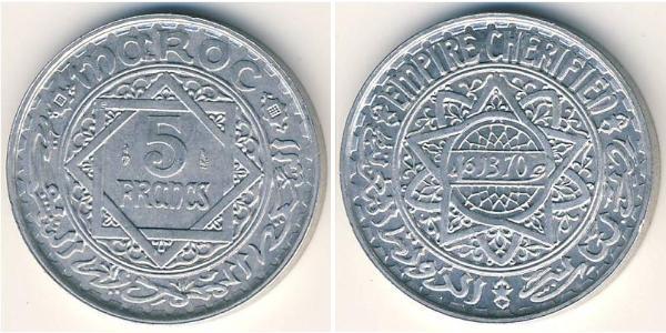 5 Franc Marokko Silber/Aluminium
