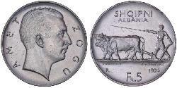 5 Franga Ari Albania Plata Zog I, Skanderbeg III of Albania