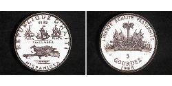 5 Gourde Haiti Silver