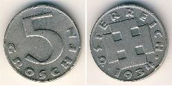5 Grosh Federal State of Austria (1934-1938) Copper/Nickel