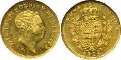 5 Gulden States of Germany Gold