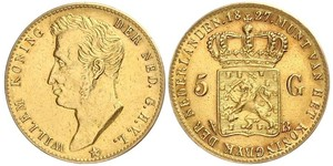 5 Gulden Pays-Bas Or William I of the Netherlands (1772 - 1843)