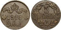 5 Heller German East Africa (1885-1919) 黃銅