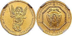 5 Hryvnia 乌克兰 金