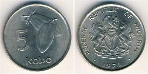 5 Kobo Нигерия Никель/Медь