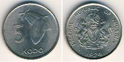 5 Kobo Nigeria Kupfer/Nickel