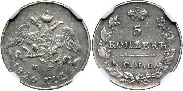 5 Kopeck 俄罗斯帝国 (1721 - 1917) 銀 Nicholas I of Russia (1796-1855)