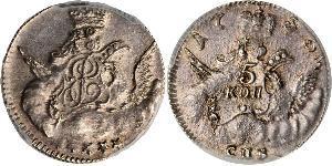 5 Kopeck Empire russe (1720-1917) Argent Ielizaveta I Petrovna  (1709-1762)