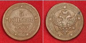 5 Kopeck Russian Empire (1720-1917) Copper Alexander I of Russia (1777-1825)