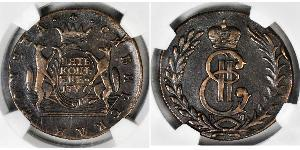 5 Kopeck Russian Empire (1720-1917) Copper Catherine II (1729-1796)