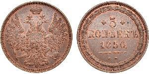 5 Kopeck Empire russe (1720-1917) Cuivre
