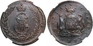 5 Kopeck Empire russe (1720-1917) Cuivre Catherine II (1729-1796)