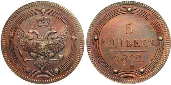 5 Kopeck Empire russe (1720-1917) Cuivre Alexandre I (1777-1825)