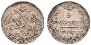 5 Kopeck Russian Empire (1720-1917) Silver Nicholas I of Russia (1796-1855)
