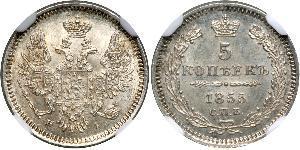 5 Kopeck Russian Empire (1720-1917) Silver Alexander II of Russia (1818-1881) / Nicholas I of Russia (1796-1855)