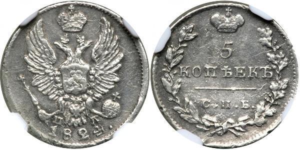 5 Kopeck Russian Empire (1720-1917) Silver Alexander I of Russia (1777-1825)