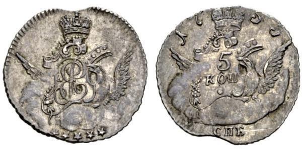 5 Kopeck Russian Empire (1720-1917) Silver Jelisaweta I Petrowna (1709-1762)