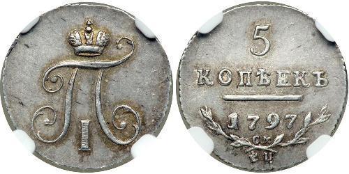 5 Kopeck 俄罗斯帝国 (1721 - 1917)  保罗一世 (俄国) (1754-1801)